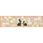Chocolate Easter Bunny Table Runner & Chocolate Bunny Softies